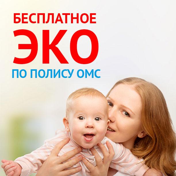 Гинекология в Красноярске. Консультации врача гинеколога